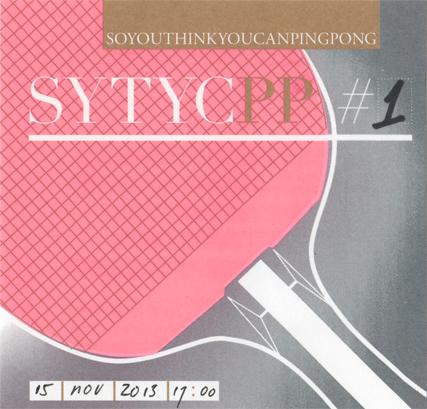 SYTYCPP
